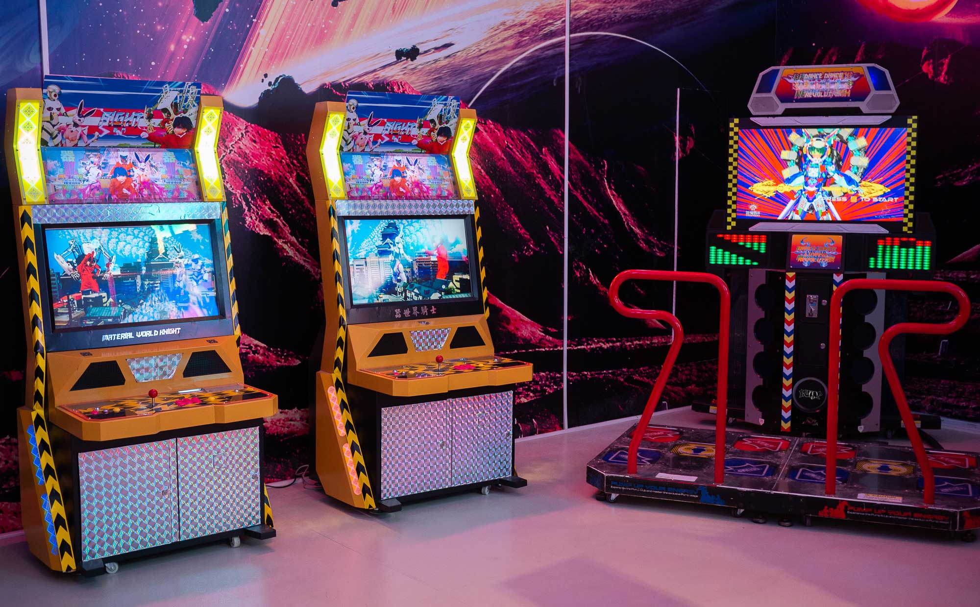 Photo of Lu Yang Dance Dance Revolution arcade machine installed at Power Station of Art