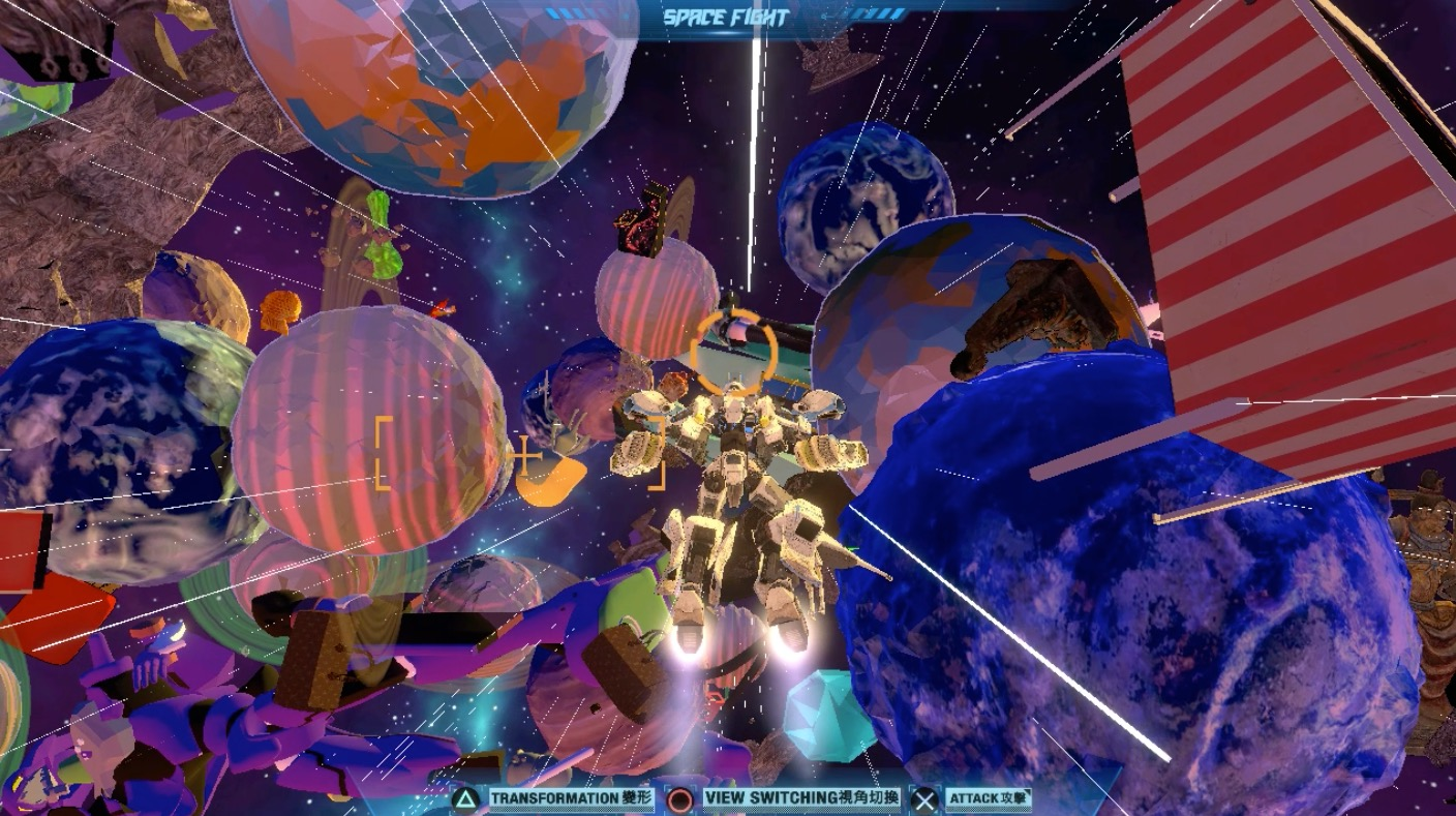 Screenshot from The Great Adventure of the Material World game
